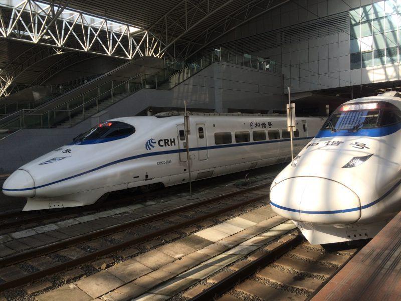 Resultado de imagem para Estação Ferroviária Suzhou