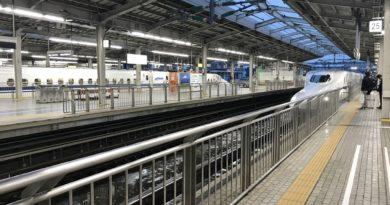 Como são os trens no Japão? Vale a pena comprar o JR Pass?